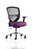 Iris Bespoke Colour Seat Tansy Purple